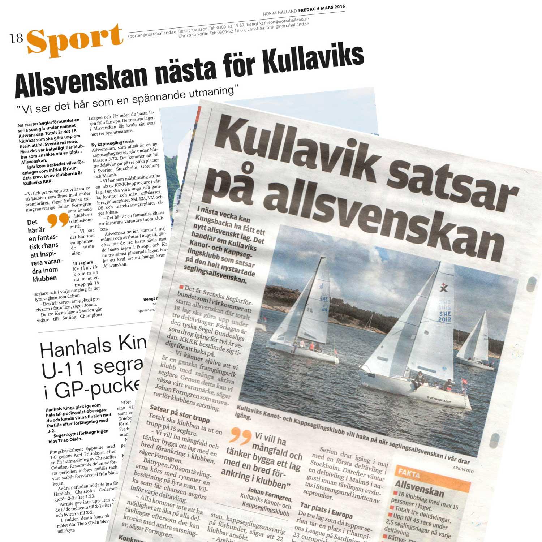 allsvenskan_press
