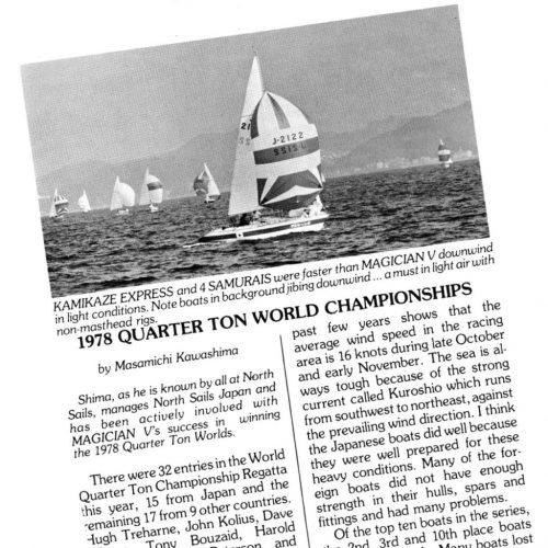 quartertoncup-1978
