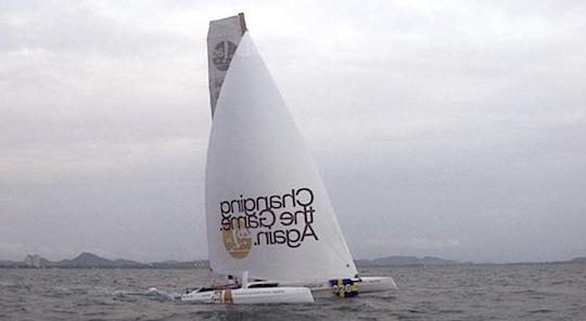 seacar26-sailing-11.jpg