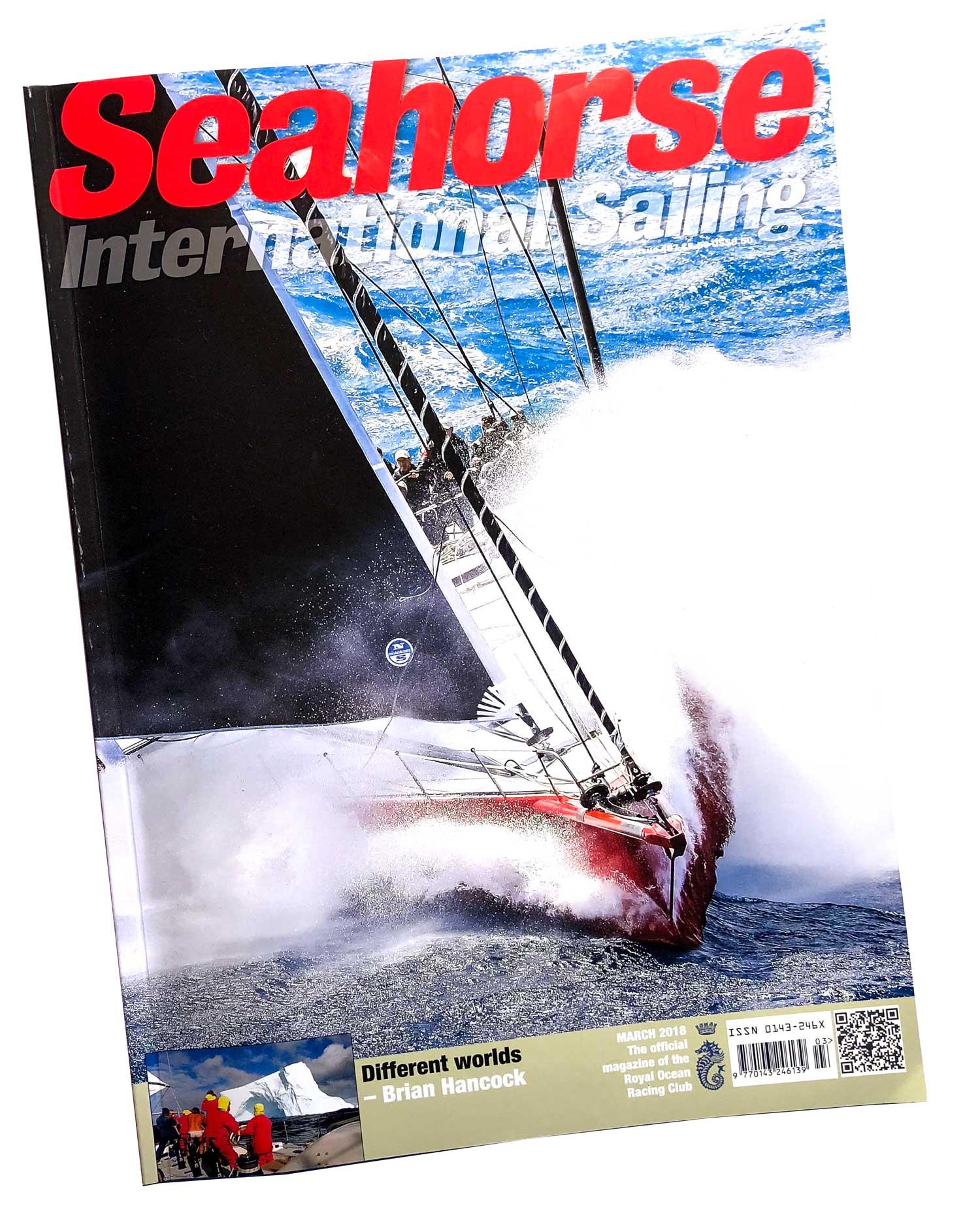 seahorse-march-18