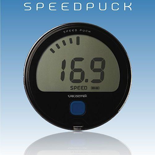 speedpuckproduct.jpg